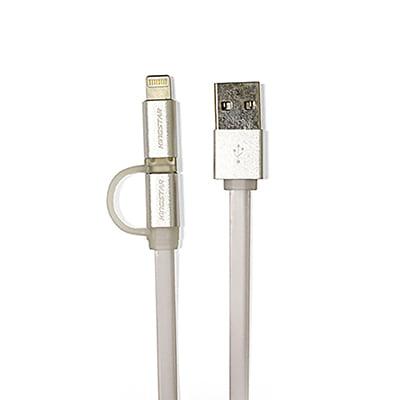 کابل کینگ استار مدل Kingstar Cable KS48 Dual-1m