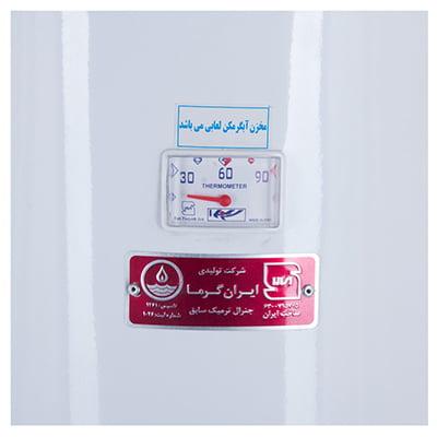 آبگرمکن ایران گرما مدل 550 گازی