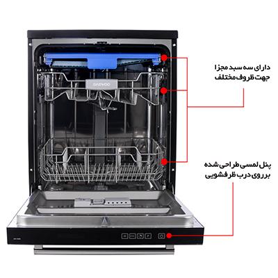 ماشین ظرفشویی دوو مدل DW-1485E5B